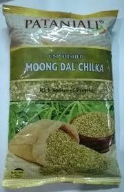 patanjali moong Dal Chilka  1 KG
