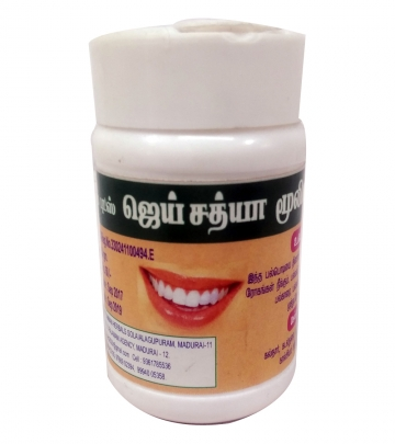 Jai Sathya  Tooth Powder 50 g