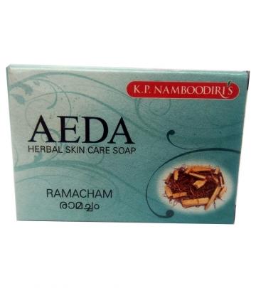 K.P. Namboodiri's Aeda Ramacham 75