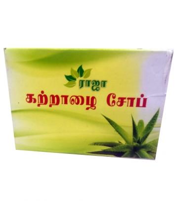 Raja Sandal Soap 100 g