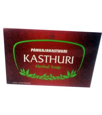 Pankaja Kasturi Herbal Soap 75 g