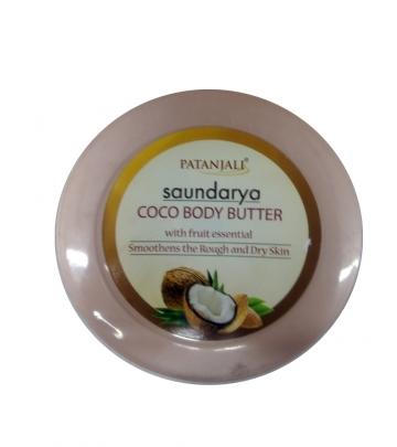 Patanjali Saundarya Coco Body Butte