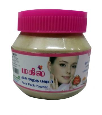 Magil Face pack Powder 100 g