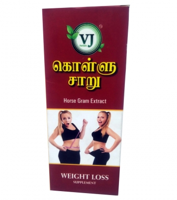 VJ Horse gram extract weight loss supplement 500 ml