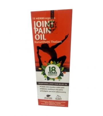 18 Herbs Organic Joints pain oil 70