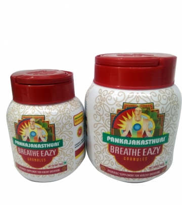 Pankaja Kasthuri Breathe Easy Granu