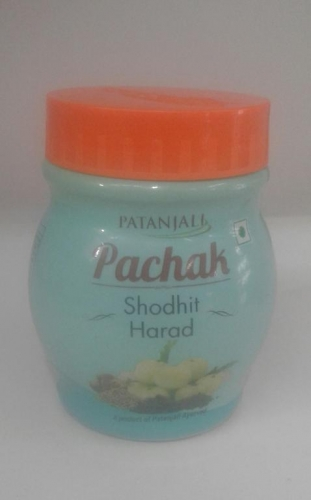 Patanjali Pachak Shodhit Harad 100 gms
