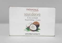 Patanjali Saundarya Coconut Nourishing Cream 50 g