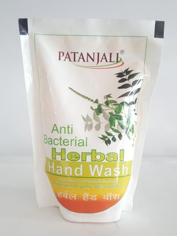 Patanjali Herbal hand Wash 200 ml