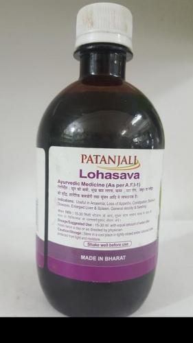 Patanjali  Lohasava 450 ml