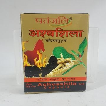 Patanjali  Ashvashila Capsule 2-10