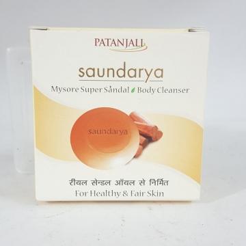 Patanjali  Saundarya Mysore Sandal 75 gm