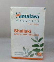 Himalaya Shallaki Bone&Joint Wellness 60 tab