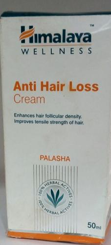 Himalaya Anti-Hair Loss Cream 50 ml
