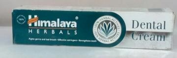 Himalaya Dental Cream 200 gm