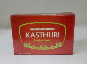 Pankajakasthuri Kaveri Herbal Soap 90 gm