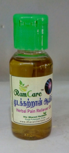 RamCare Herbal Pain Reliever Oil 60 ml