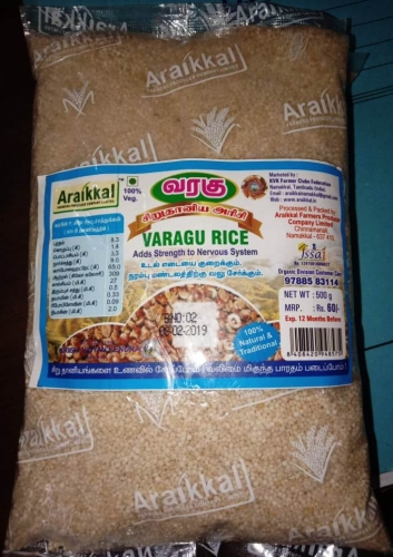 Araikkal  Varagu  Rice 500 gm