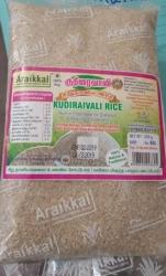 Araikkal Kudiraivali Rice 500 gm